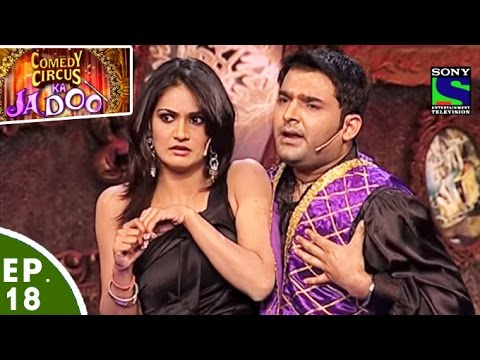 Thumbnail: Comedy Circus Ka Jadoo - Episode 18 - The Business Special