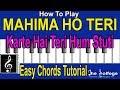 Karte Hain Teri Hum Stuti Chords | Mahima Ho Teri Chords | Indian Solfege