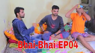 "Friendship Day Special ""Dost Ka Dhokha""