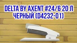 Розпакування Delta by Axent №24/6 20 л Чорний D4232-01