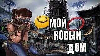 Fallout 4 СЕКРЕТНАЯ ЛОКАЦИЯ в DIAMOND CITY