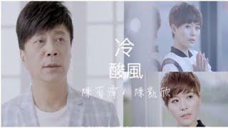2018 全新專輯陳百潭《醉萬年》專輯07/05 正式發行--------------------...