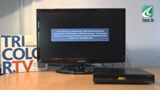 GS 8300 - Ошибка 10 - Решение проблемы