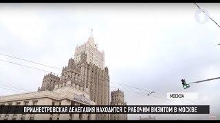 Смотреть видео Привлечение инвестиций: встречи в Москве онлайн