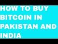 How to buy Bitcoin in Pakistan  URDU - hindi Guide