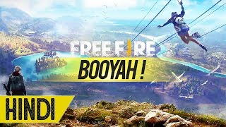 BEST BOOYAH IN THE WORLD | FREE FIRE