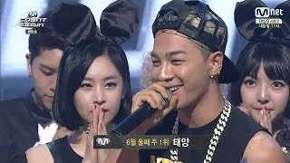 taeyang intro 눈 코 입 eyes nose lips 0612 m countdown no 1 of the week