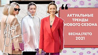 Неделя моды в Милане World fashion Женская мода 2021