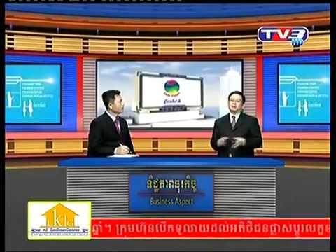 TV3 (Cambodia) Challenges facing small businesses