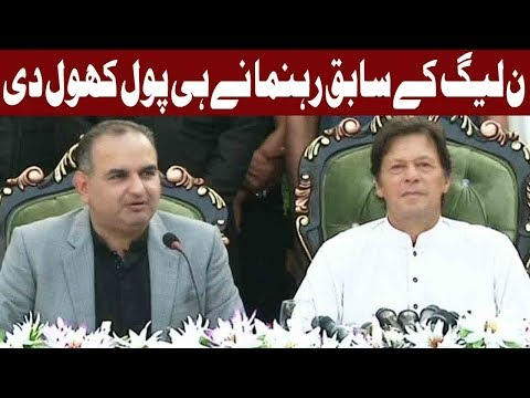 Ex PMLN M.N.A Ramesh Kumar Exposed PMLN In Press Conference With Imran Khan