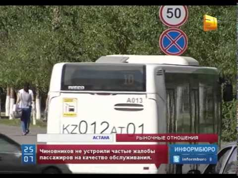 Руководители частных автопарков  вступили в неравный бой с Управлением  транспорта