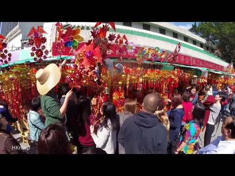 【Hong Kong Walk Tour】Chinese Lunar New Year 2016 (Part 1)
