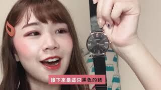 【璀璨之星】情人對錶送禮推薦|feat.Guang小光와니