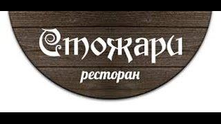 провести весілля корпоратив замовити банкет фуршет ресторан страви украінської кухні збараж