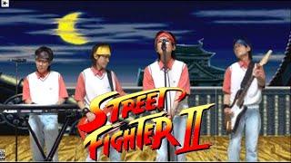一撃バンドです。「いとしさとせつなさと心強さと」ストリートファイタ...