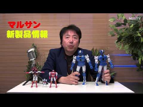 ダイカモデル 闘士ゴーディアン ダイキャスト製の分身合体ロボットです。