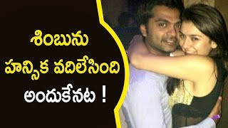 Simbhu Hansika Breakup Story | Silver Screen