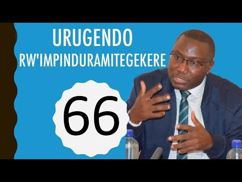 RWANDA: AGAHINDA KA MWALIMU NI IMBARUTSO IHAGIJE YA REVOLISIYO !