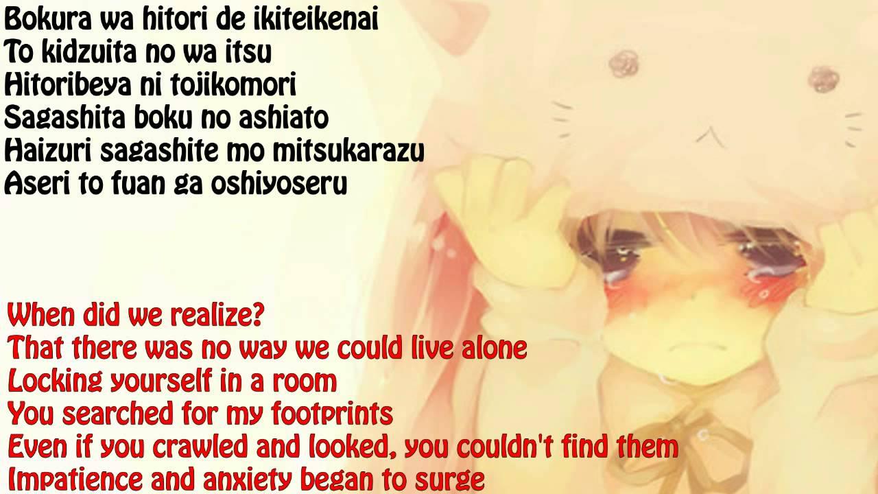 Yubikiri genman lyrics jap eng youtube yubikiri genman lyrics jap eng stopboris Images