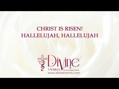 Christ Is Risen Hallelujah, Hallelujah! Song Lyrics Video
