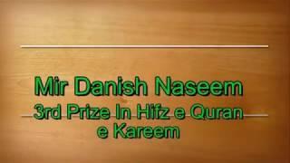 34. National Ijtema Khuddam Ul Ahmadiyya Germany 2013 (Atfal) (Wissenswettbewerb  Hifz e Quran)