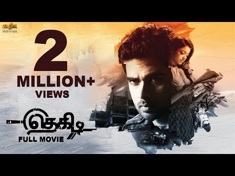 Thegidi (தேகிடி) 2014 Tamil Full Movie W/ ENG SUB  - Ashok Selvan, Janani Iyer