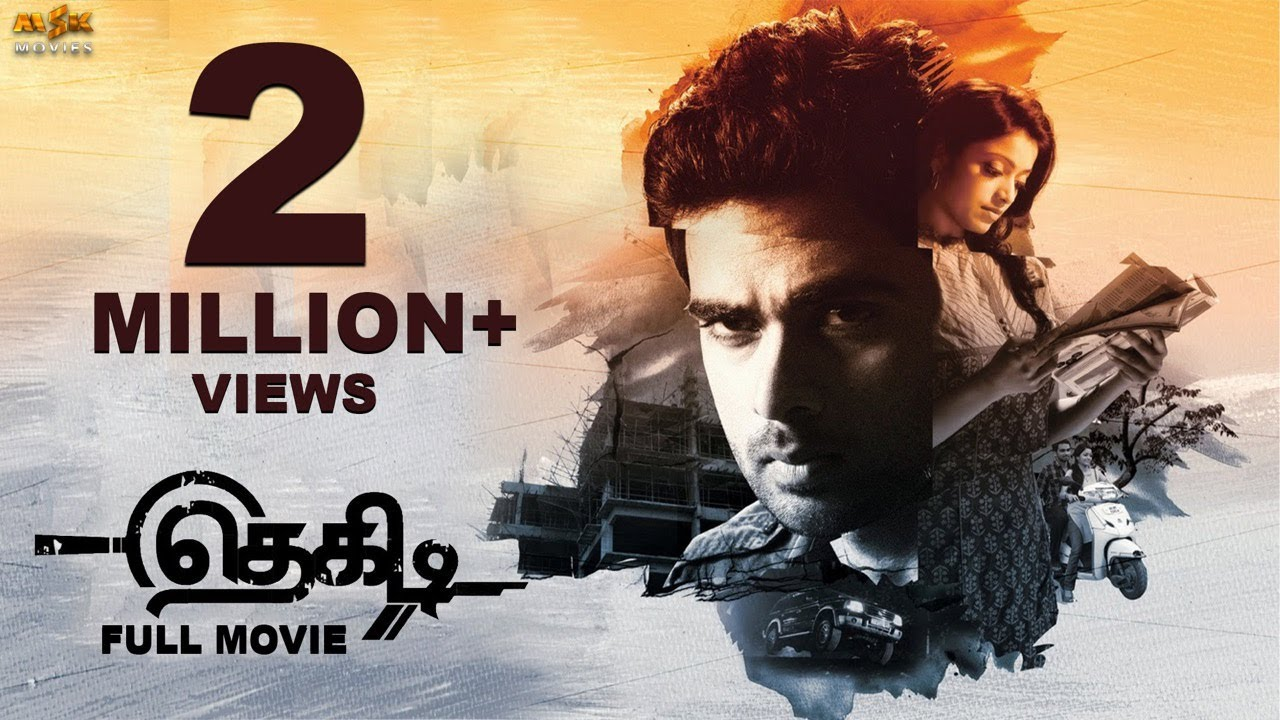 Download Thegidi (தெகிடி ) 2014 Tamil Full Movie W/ ENG SUB  - Ashok Selvan, Janani Iyer