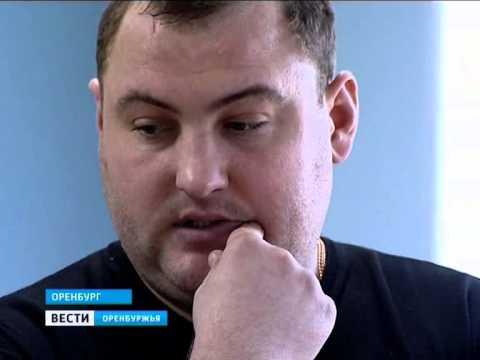 Сын министра с/х Оренбургской области Евгений Маслов отправится в колонию