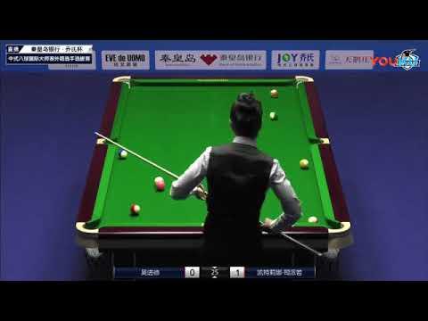 Desmond Goh Chin Tek (SIN) VS Katerina Spyrou (CYP) - Overseas - 2018 World Chinese 8 Ball Masters