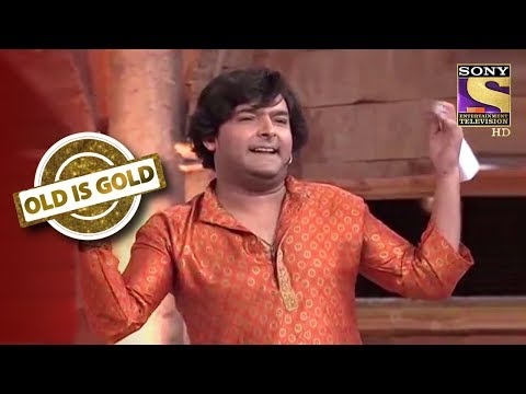 Kapil Auditions For &39;India&39;s Lost Talent&39;  Old Is Gold  Comedy Circus Ke Ajoobe