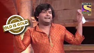 Kapil Auditions For 'India's Lost Talent' | Old Is Gold | Comedy Circus Ke Ajoobe