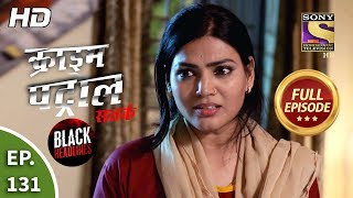 Crime Patrol Satark Season 2 - Ep 131 - Full Episode - 14th January, 2020