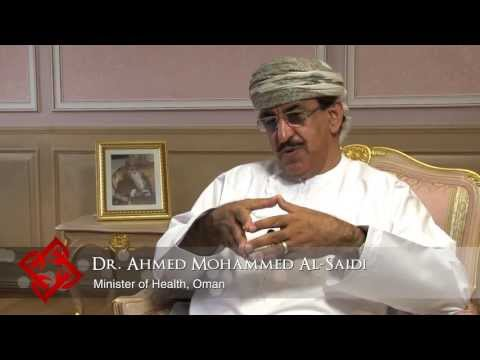 Oman's Minister of Health Ahmed Mohammed Al-Saidi on the current state of healthcare in Oman