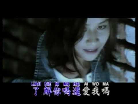 Bie Rang Wo Zui Hou Cai Zhi Dao
