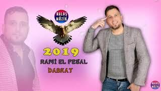 Rami El Fesal Super 2019 رامي الفيصل