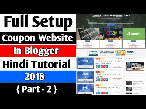 { Part – 2 } How to full setup coupon website on blogger hindi 2018 | Make coupon website on blogger
