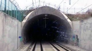 고속철 세계 '…