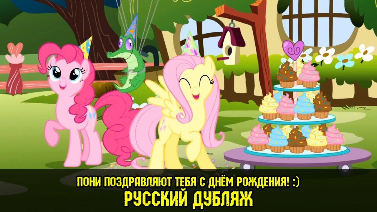 Порнуха с my little pony