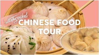 Chinese Food Tour in Flushing, New York