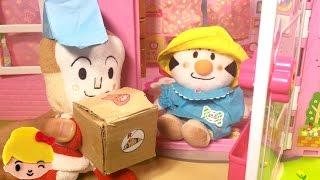 みーちゃんママのYouTube動画はこちらだよ! ◇アンパンマン メロンパン...