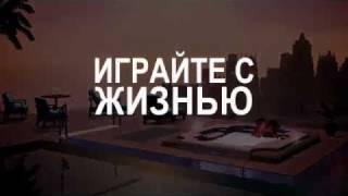 The Sims 3 В Сумерках Трейлер