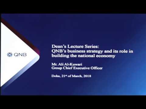 Dean's Lecture Series: Ali Ahmed Al Kuwari