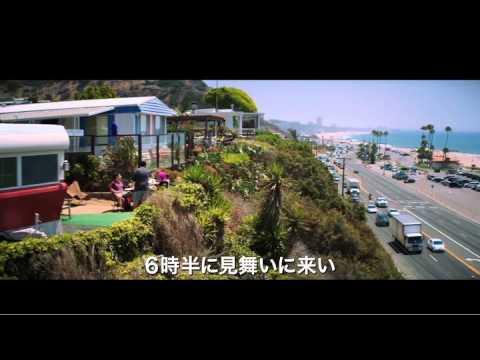 画像: 『WISH I WAS HERE/僕らのいる場所』予告 wrs.search.yahoo.co.jp