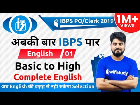 3:00 PM - IBPS PO/Clerk 2019 | English By Vishal Sir | Basic To High Complete English (Introduction)
