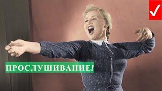 """Бурлакова Фрося! Фрагмент из фильма """"Приходите завтра""""!"""