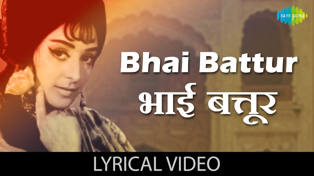 Bhai Battur with lyrics | भाई भत्तुर गाने के बोल | Padosan | Sunil Dutt,  Saira Banu