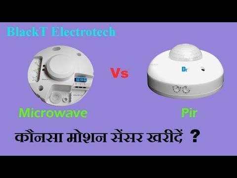 Microwave vs Pir motion sensor comparision