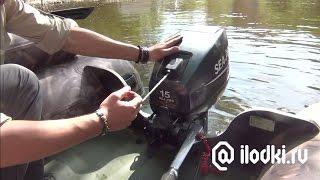 Видеообзор Sea pro T15 испытания от ilodki.ru(На видео испытываем двухтактный мотор sea pro 15 http://www.ilodki.ru/seapro_t15s-p375/ после зимнего хранения (открытие водомот..., 2016-06-03T19:41:59.000Z)