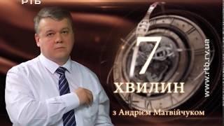 """""""Сім хвилин з Андрієм Матвійчуком"""". Аварійність на дорогах, що з цим робити?"""