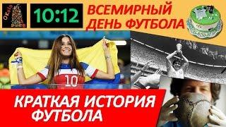 видео Реферат на тему: «История развития волейбола в России»